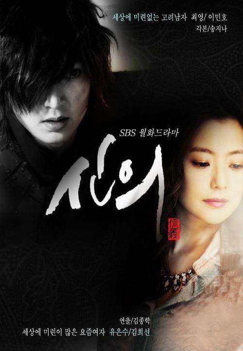 Корейские азиатские сериалы дорамы на русском языке